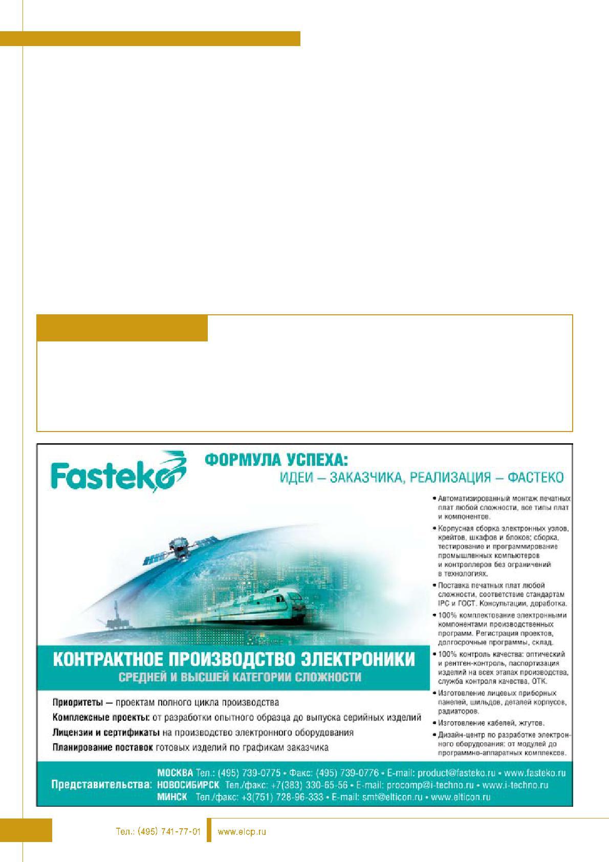 pdf successes and