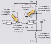 КР1182ПМ1 в качестве регулятора мощности нагрузки | joyta.ru
