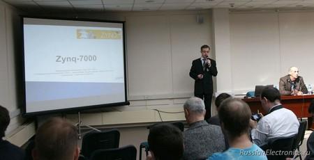 Форум цифровая электроника 2012