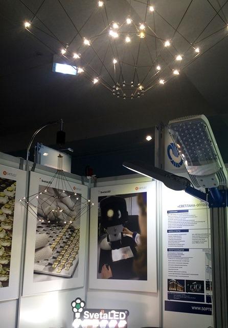 Дизайнерские LED-люстры